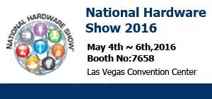 National Hardware Show 2016